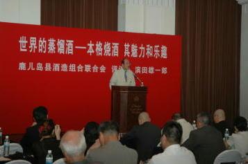 上海鹿児島線就航5周年及び中日国交正常化35周年記念事業リポート