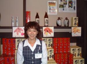 薩摩酒造(株)