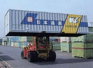 日本通運㈱鹿児島支店