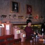 濱田酒造㈱