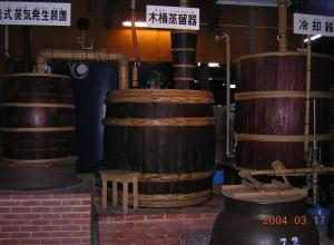 濱田酒造(株)