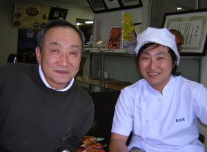 2005.4arimurayaoyako