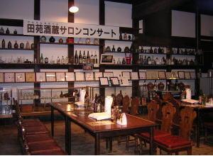 田苑酒造(株)